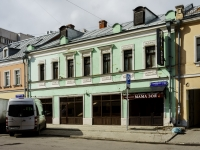 , st Shkolnaya, house 21. office building