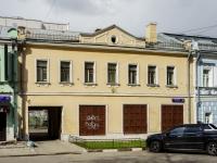 , st Shkolnaya, house 23. office building