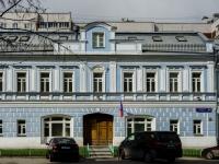 , st Shkolnaya, house 25. office building