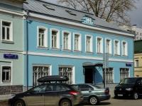 , st Shkolnaya, house 29. office building