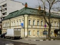 , st Shkolnaya, house 31. office building