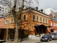 , st Shkolnaya, house 35. office building