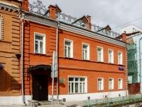 , st Shkolnaya, house 37. office building