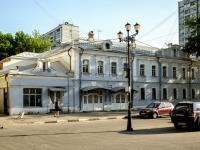 , st Shkolnaya, house 46. office building