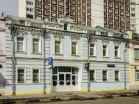 , st Shkolnaya, house 47. office building