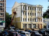 , st Shkolnaya, house 48. office building