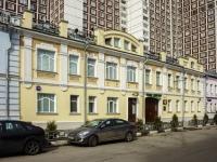 , st Shkolnaya, house 49. health center
