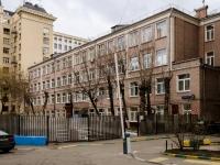 ,  , house 8. 学校