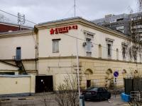 Котельнический 5-й переулок, дом 11. музей Бункер-42 на Таганке, музей Холодной войны