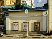 Таганский район, улица Александра Солженицына, дом 2А с.3. офисное здание