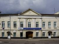 Таганский район, улица Александра Солженицына, дом 5 с.1. медицинский центр