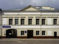 Таганский район, улица Александра Солженицына, дом 7. офисное здание