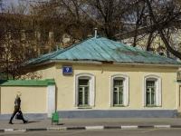 Таганский район, улица Александра Солженицына, дом 9 с.4. офисное здание