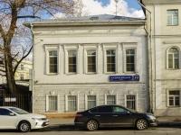 Таганский район, улица Александра Солженицына, дом 10 с.1. гостиница (отель) PostHotel, мини-отель