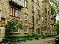 Таганский район, улица Александра Солженицына, дом 11. многоквартирный дом