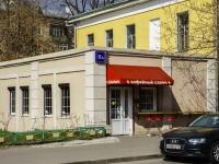 Таганский район, улица Александра Солженицына, дом 11А. кафе / бар