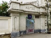 Таганский район, улица Александра Солженицына, дом 15 с.2. хозяйственный корпус
