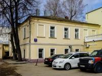 Таганский район, улица Александра Солженицына, дом 17 с.2. офисное здание