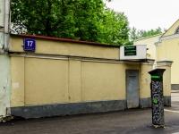 Таганский район, улица Александра Солженицына, дом 17 с.10. бытовой сервис (услуги)