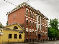Таганский район, улица Станиславского, дом 8. офисное здание