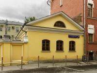 Таганский район, улица Станиславского, дом 10 с.2. офисное здание