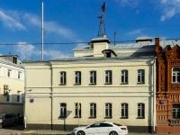 Таганский район, улица Станиславского, дом 22 с.1. общественная организация Дом для мамы, кризисный центр помощи беременным женщинам и матерям с детьми