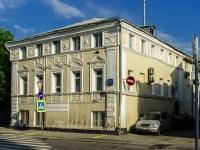Таганский район, улица Станиславского, дом 22 с.2. общественная организация Московская ассоциация предпринимателей