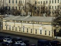 , embankment Moskvoretskaya, house 7/2. office building