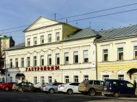 ,  , house 5 с.1. multi-purpose building