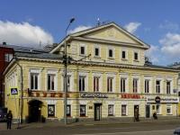,  , house 10 с.1. multi-purpose building