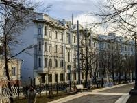 Яузский бульвар, дом 13. музей Центральный пограничный музей ФСБ России