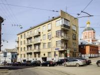 ,  , house 14/8. 公寓楼