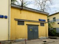 ,  , house 5 с.4. service building