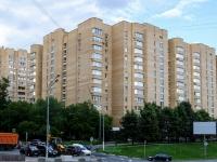 ,  , house 7/4. Apartment house