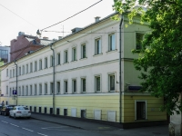 ,  , house 3 с.1. office building