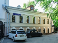 ,  , house 3 с.4. office building