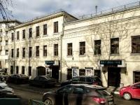 улица Высоцкого, дом 3 с.1. музей Культурный центр-музей В.С. Высоцкого