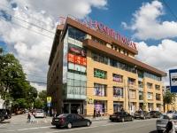 ,  , house 3. 购物中心