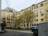 ,  , house 24 к.5. 公寓楼