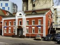 Таганский район, Большой Полуярославский переулок, дом 12. банк ЗАО Соверен Банк