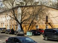 Таганский район, Большой Полуярославский переулок, дом 16. офисное здание
