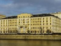 , embankment Kotelnicheskaya, house 17. office building