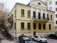 , embankment Kotelnicheskaya, house 25 с.2. research institute