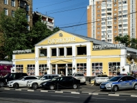 ,  , house 5 с.1. 购物中心