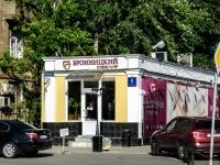 ,  , house 5 с.4. 商店