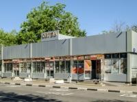 ,  , house 6 к.2А. 商店