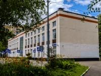 Таганский район, улица Новорогожская, дом 9. школа №1468 с дошкольным отделением