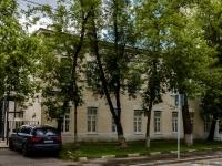 Таганский район, улица Новорогожская, дом 16. офисное здание