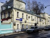 Таганский район, Серебрянический переулок, дом 1А с.1. гостиница (отель) Basilica Hotel