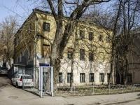 Таганский район, Серебрянический переулок, дом 5 с.1. офисное здание
